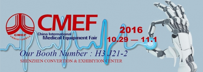 The 76h Autumn CMEF Fair in Shenzhen